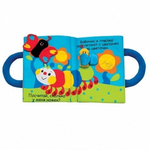 """Книжка-игрушка """"Моя первая книжка"""" KS Kids RP50255"""