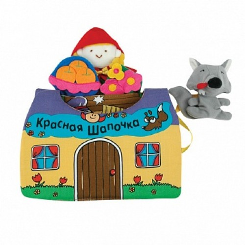 Книжки-игрушки: Красная Шапочка (на русск. яз.) KS Kids RP50112