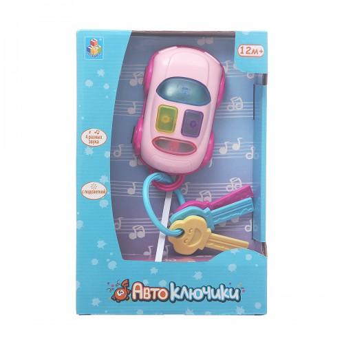 Автоключики с машинкой розовые 1TOY