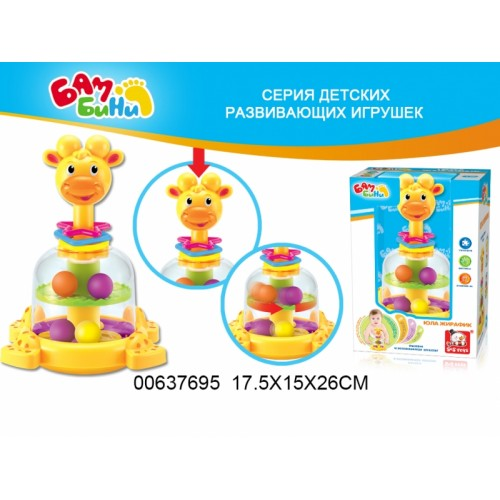Игрушка жираф-юла с шариками Bambini S+S Toys