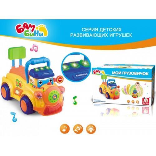 Каталка-грузовичок Bambini S+S Toys