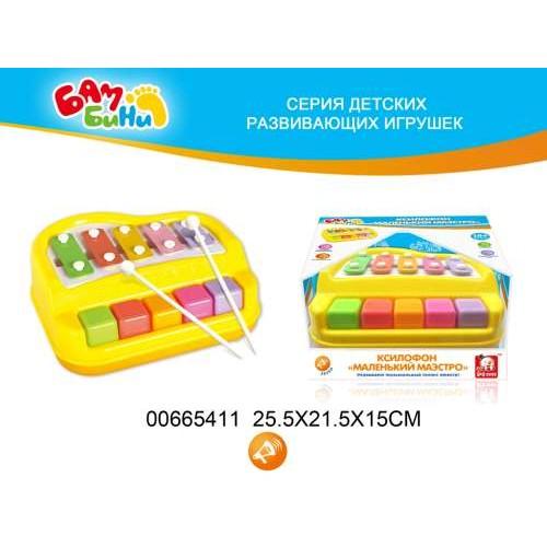 """Ксилофон """"Маэстро"""" Bambini S+S Toys"""
