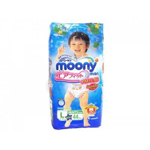 Moonyman трусики для мальчиков L (9-14 кг.), 44 шт. Moony (Муни)
