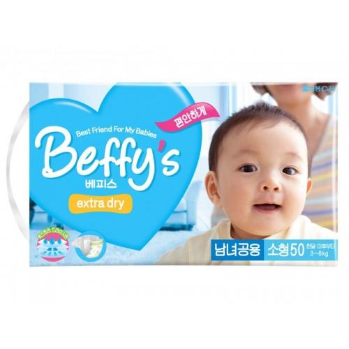 Extra dry подгузники для детей размер S 3-8 кг./50 шт. Beffy's (Беффис)