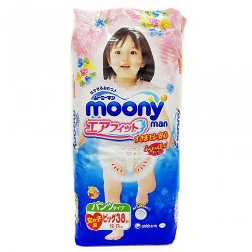 Moonyman трусики для девочек XL (12-17 кг.), 38 шт. Moony (Муни)