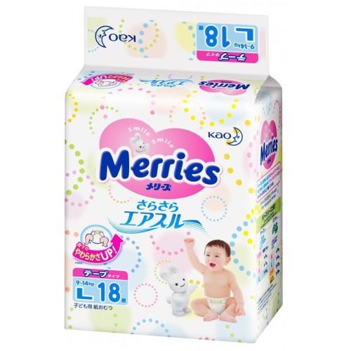 Подгузники для детей размер L (9-14 кг.) 18 шт.