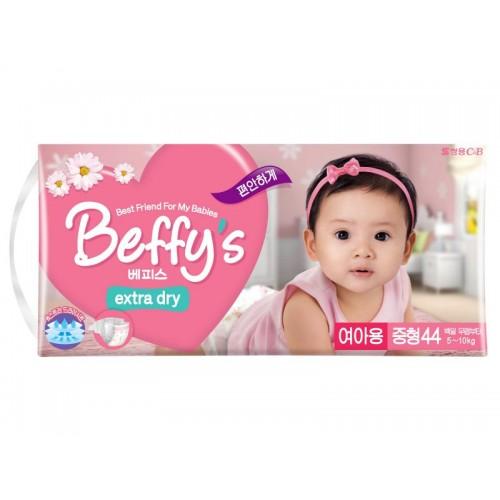 Extra dry подгузники для девочек размер M 5-10 кг./44 шт. Beffy's (Беффис)