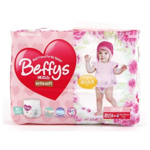 Extra soft трусики-подгузники для девочек размер XXL более 17 кг. /28 шт. Beffy's (Беффис)