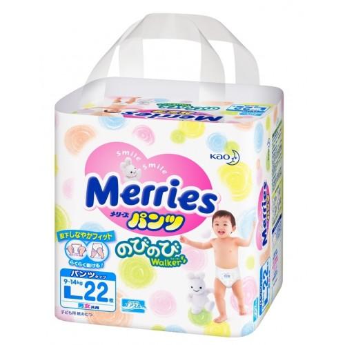 Трусики-Подгузники для детей размер L (9-14 кг.) 22 шт.