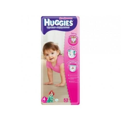 Трусики-подгузники Huggies для девочек 4 (9-14кг), 52шт