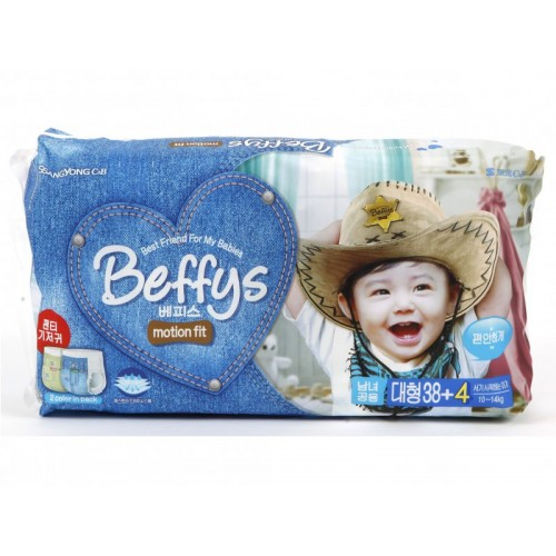 Motion fit трусики-подгузники для детей размер L 10-14 кг./42 шт. Beffy's (Беффис)