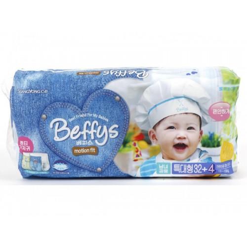 Motion fit трусики-подгузники для детей размер XL 13-18 кг./36 шт. Beffy's (Беффис)