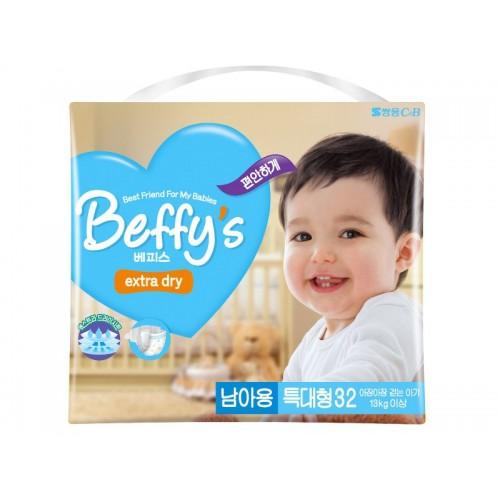 Extra dry подгузники для мальчиков размер XL более 13 кг./32 шт. Beffy's (Беффис)