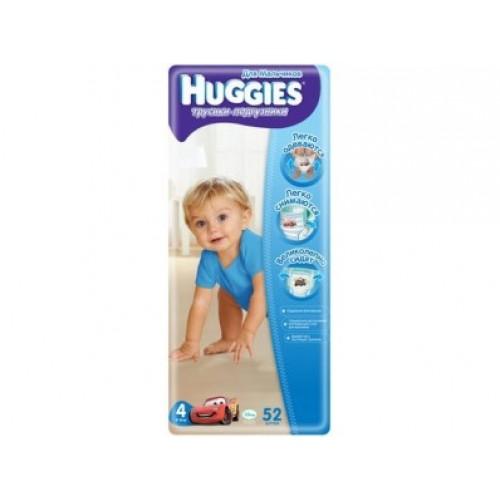 Трусики-подгузники Huggies для мальчиков 4 (9-14кг), 52шт