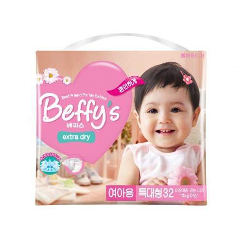 Extra dry подгузники для девочек размер XL более 13 кг./32 шт. Beffy's (Беффис)