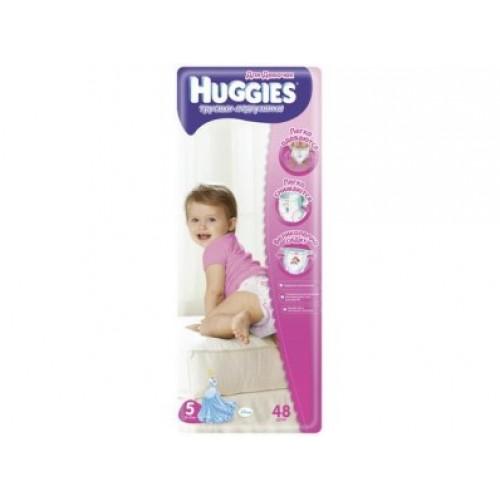 Трусики Huggies 5 (13-17кг), 48шт