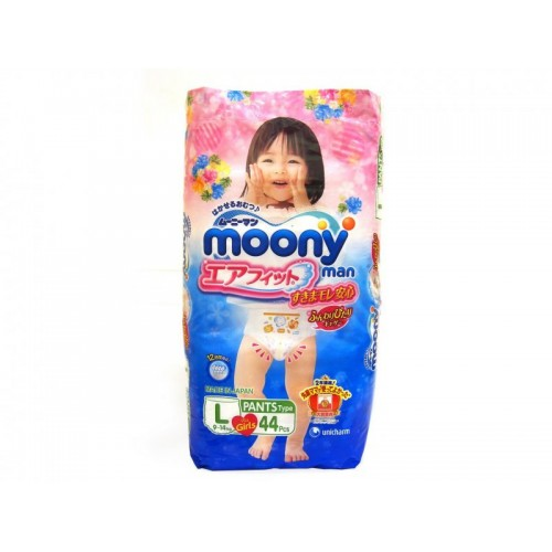 Moonyman трусики для девочек L (9-14 кг.), 44 шт. Moony (Муни)