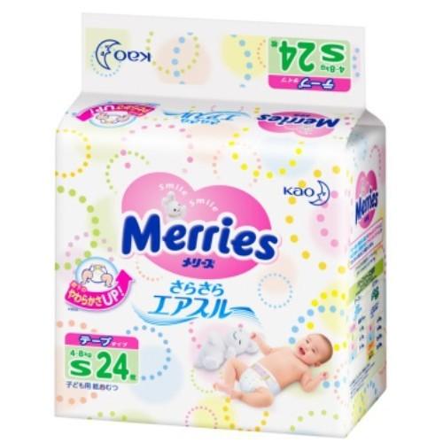 Подгузники для детей размер S (4-8 кг.) 24 шт.