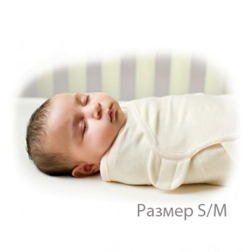 Конверт на липучке SwaddleMe Organic, размер S/M, кремовый Summer Infant