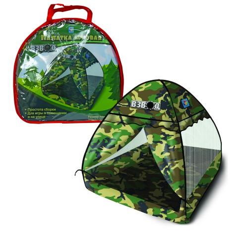 Взвод палатка-домик сумка 1TOY