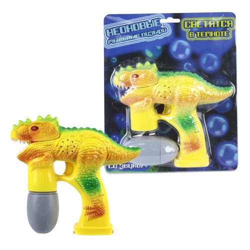 1toy Мы-шарики! пистолет на батар. с мыл.пузыр., со световыми и звуковыми эффектами, динозавр, яйцо-бутылка 70 мл., блистер