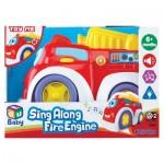 Веселая машинка (пожарная) Keenway
