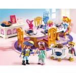 Сказочный дворец: Королевский обеденный зал Playmobil (Плеймобил)