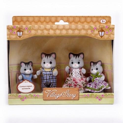 Семья серых котиков Village Story
