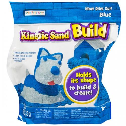 Кинетический песок для лепки Набор 2 цвета. 454 грамма