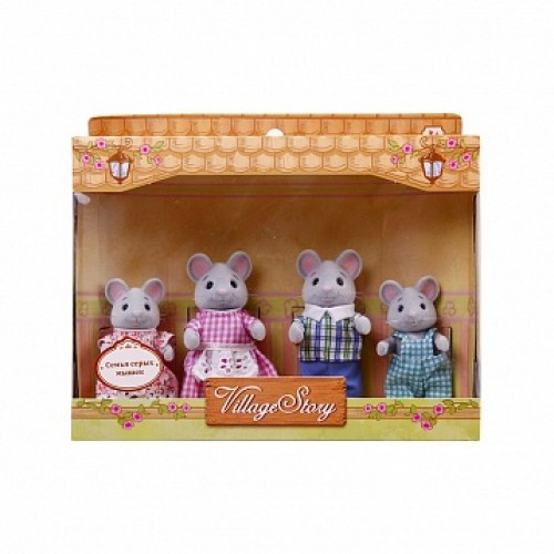 Семья серых мышек Village Story