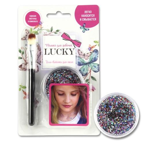 Lucky гель-блестки д тела/лица, в наборе с кисточкой, цвет: микс 25 мл.