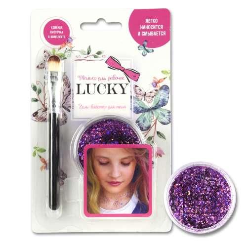 Lucky гель-блестки для тела/лица в наборе с кисточкой цвет: фиолетовый объем 25 мл.