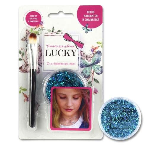 Lucky гель-блестки для тела/лица в наборе с кисточкой цвет: голубой объем 25 мл.