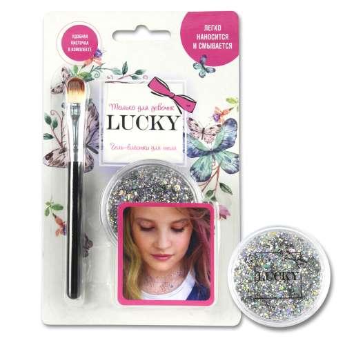 Lucky гель-блестки для тела/лица в наборе с кисточкой цвет: серебряный объем 25 мл.