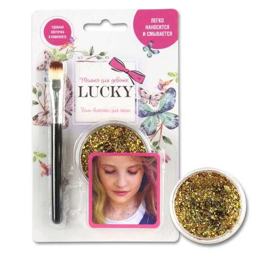 Lucky гель-блестки для тела/лица в наборе с кисточкой цвет: золото объем 25 мл.