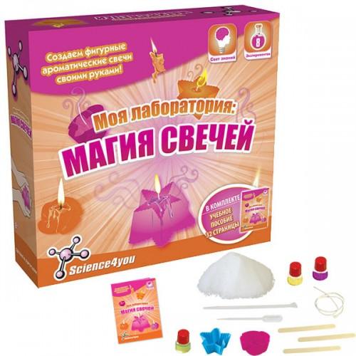 Набор опытов «Моя лаборатория: магия свечей» Science4you