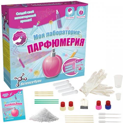 Набор опытов «Моя лаборатория: парфюмерия» Science4you