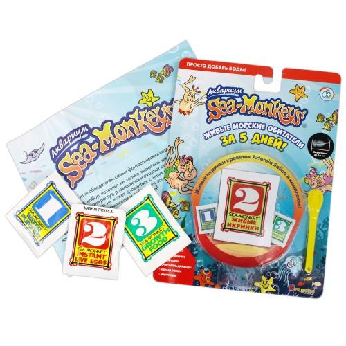 """Набор с расходными материалами """"Sea-Monkeys"""" (корм, икринки, очиститель для воды; мерная ложка), 15x2,5x20 см (50 икринок)"""