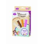 """Набор шоколадной глазури для ручки """"Шеф-Кондитер"""" (4 цвета) 1TOY"""