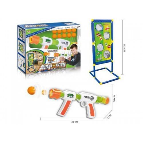Street Battle игр оружие с мягкими шариками (Стенд с мишенями, 10 шар. 2,8 см) 1TOY