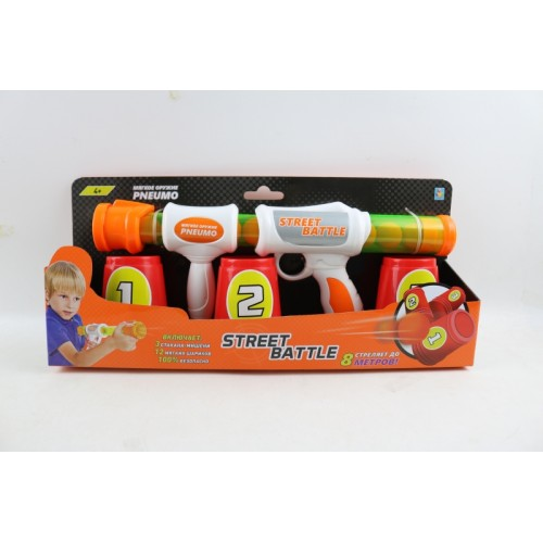 Street Battle игр оружие с мягкими шариками (в компл. 3 мишени, 12 шар. 2,8 см) 1TOY
