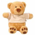 Медведь МИША в майке сидячий, 23 см