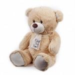 Медведь Тишка. 30 см