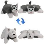 Подушка Вывернушка 2в1 Хаски-Полярный Медведь