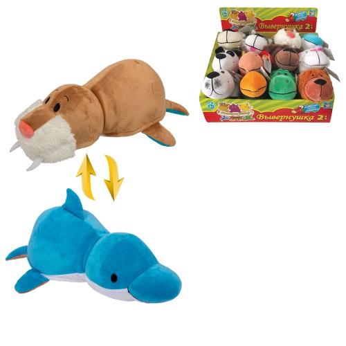 Вывернушка 20 см 2в1 Морж-Дельфин