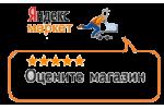 Скидка за отзыв на Яндекс-маркет